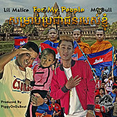 For My People von Lil Malice