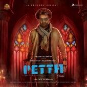 Petta (Telugu) (Original Motion Picture Soundtrack) by Anirudh Ravichander
