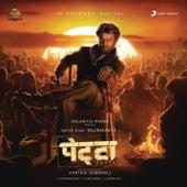 Petta (Hindi) (Original Motion Picture Soundtrack) by Anirudh Ravichander
