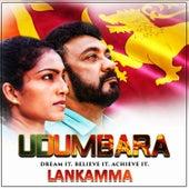 Lankamma by Haricharan