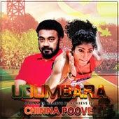 Chinna Poove by Haricharan