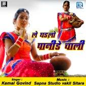 Le Ghadlo Paanide Chaali by Govind
