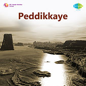 Peddikkaye (Original Motion Picture Soundtrack) de Ghantasala