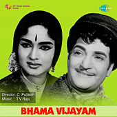 Bhama Vijayam (Original Motion Picture Soundtrack) de Various Artists