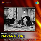 Navarathri (Original Motion Picture Soundtrack) de Various Artists