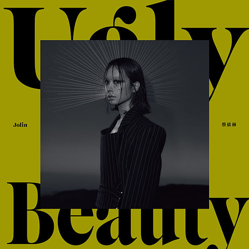Ugly Beauty by Jolin Tsai