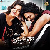 Ishtangaa (Original Motion Picture Soundtrack) by Various Artists