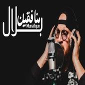 Munafiqun by Cheb Hasni