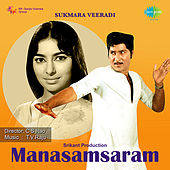Sukmara Veeradi (From