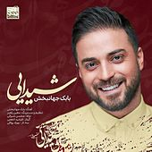 Sheydaei by Babak Jahanbakhsh