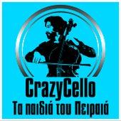 Τα παιδιά του Πειραιά de CrazyCello