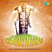 Krishnavatharam (Original Motion Picture Soundtrack) de Various Artists
