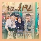 Best Chicken, Pt. 1 (Original Television Soundtrack) de Kim Eun Bi