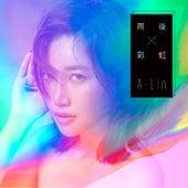 Rainbow After the Rain by Alin
