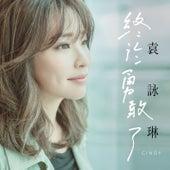 Brave de Cindy Yen