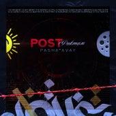 Postфактум de Various Artists