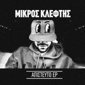Apistefto EP von Mikros Kleftis