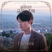 Memories of the Alhambra (Original Television Soundtrack), Pt. 5 de Yang Da Il