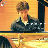 ~Piano~ by Shinji Kosugi