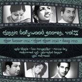 Classic Bollywood Scores, Vol. 27: Chor Bazaar (1954), Chori Chori [1956], Daag [1952] by Various Artists