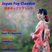 Japan Pop Classics by Various Artists