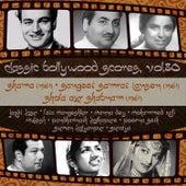 Classic Bollywood Scores, Vol. 80: Shama (1961), Sangeet Samrat Tansen [1961], Shola Aur Shabnam [1961] by Various Artists