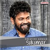 Creative Genious Sukumar by Various Artists