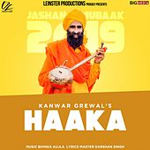 Haaka by Kanwar Grewal