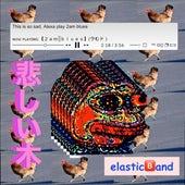 2am Blues de The Elastic Band