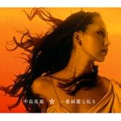 Ichiban Kireina Watashiwo de Mika Nakashima