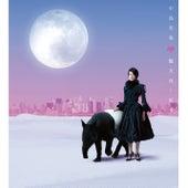 Oborozukiyo-Inori de Mika Nakashima