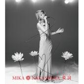Aikotoba de Mika Nakashima