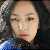 Relaxin' by Mika Nakashima