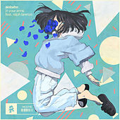 In Your Arms (feat. Ralph Larenzo) by Aiobahn