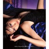 Love Addict de Mika Nakashima