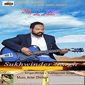 Rab De Naam by Sukhwinder Singh