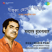 Halka Megher Palki by Manabendra Mukherjee