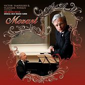Victor Yampolsky & Vladimir Ponkin perform Mozart by Victor Yampolsky