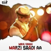 Saadi Marzi by Various Artists