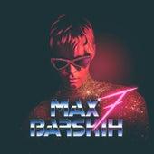 7 by Max Barskih