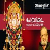 Chottranikkara de P. Jayachandran
