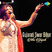 Gujarati Swar Bihar by Alka Yagnik