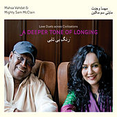 A Deeper Tone of Longing by Various Artists