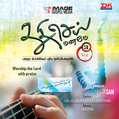Thuthi Sei Manamae, Vol. 3 by Various Artists