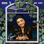 Hajme Sabz by Googoosh