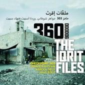 The Iqrit Files de Various Artists