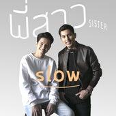 พี่สาว by Slow