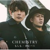 Moshimo / Yako Bus di CHEMISTRY