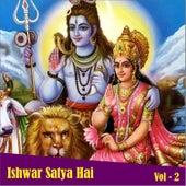Ishwar Satya Hai, Vol. 2 de Anup Jalota