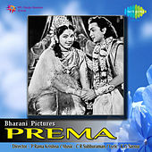 Prema (Original Motion Picture Soundtrack) de Various Artists